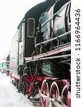 Black Vintage Steam Locomotive...
