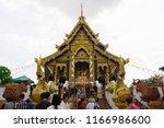 samut sakhon  thailand   july...   Shutterstock . vector #1166986600