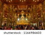 samut sakhon  thailand   july...   Shutterstock . vector #1166986603