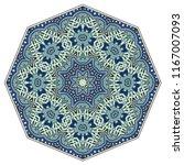 mandala flower decoration  hand ... | Shutterstock .eps vector #1167007093