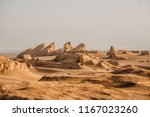 sunrise in the lut desert  also ... | Shutterstock . vector #1167023260