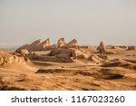 sunrise in the lut desert  also ...