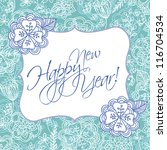 wedding card or invitation with ... | Shutterstock .eps vector #116704534