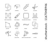 set of 16 simple line icons... | Shutterstock .eps vector #1167048946