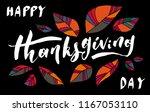 happy thanksgiving day modern... | Shutterstock .eps vector #1167053110