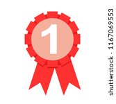 first place award sign winner... | Shutterstock . vector #1167069553