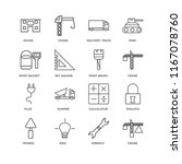 set of 16 simple line icons...   Shutterstock .eps vector #1167078760