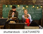 lecturer discussing... | Shutterstock . vector #1167144070