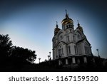 the orthodox church | Shutterstock . vector #1167159520