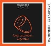 food  cucumber  vegetable... | Shutterstock .eps vector #1167204829