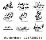 happy hijri new year vector in... | Shutterstock .eps vector #1167208156