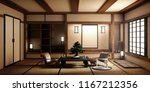 Mock Up  Japanese Empty Room...
