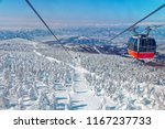 a scenic cable car flying over... | Shutterstock . vector #1167237733