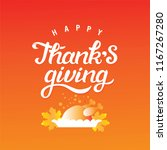 happy thanksgiving lettering... | Shutterstock .eps vector #1167267280