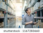 young asian man worker doing... | Shutterstock . vector #1167283660