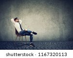 relaxing stylish business man... | Shutterstock . vector #1167320113