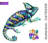 vector stylized multi coloured... | Shutterstock .eps vector #1167326539