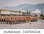 islamabad   pakistan   november ... | Shutterstock . vector #1167331216