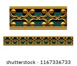 golden  ornamental segment  ... | Shutterstock . vector #1167336733