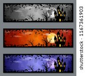 halloween colorful banners... | Shutterstock .eps vector #1167361903