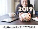 successful business in 2019... | Shutterstock . vector #1167379063