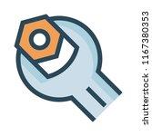 setting vector icon | Shutterstock .eps vector #1167380353