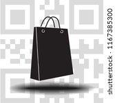 vector icon bag   Shutterstock .eps vector #1167385300