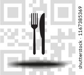 vector icon fork with a knife   Shutterstock .eps vector #1167385369
