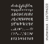 brush pen handwritten alphabet  ... | Shutterstock .eps vector #1167396223