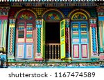 colorful exterior of historic... | Shutterstock . vector #1167474589