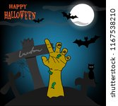 zombie hand rising out from the ... | Shutterstock .eps vector #1167538210
