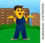 yellow man shrugs shoulders... | Shutterstock .eps vector #1167543520
