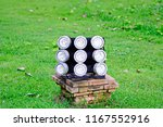 close up of led spotlights in... | Shutterstock . vector #1167552916