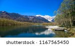 kamikochi national park in the... | Shutterstock . vector #1167565450