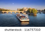 The Pont Neuf  New Bridge   Th...