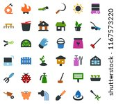 colored vector icon set   well... | Shutterstock .eps vector #1167573220