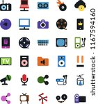 vector icon set   mobile... | Shutterstock .eps vector #1167594160
