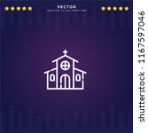 outline church icon isolated on ...
