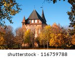 Kant's cathedral in autumn. Kaliningrad, Russia - stock photo