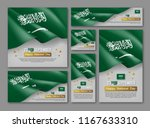 kingdom of saudi arabia... | Shutterstock .eps vector #1167633310