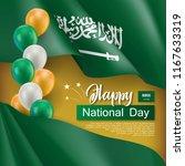 happy arabian national day... | Shutterstock .eps vector #1167633319