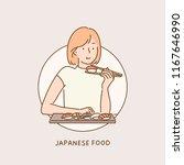 women eating sushi  a... | Shutterstock .eps vector #1167646990