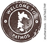patmos map vintage brown stamp. ... | Shutterstock .eps vector #1167662749