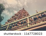 "octagonal pagoda named ""ketkaew ...   Shutterstock . vector #1167728023"