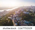 andrew's descent old street.... | Shutterstock . vector #1167752329