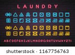 laundry washing icon set blue... | Shutterstock .eps vector #1167756763