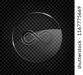infinity symbol  simple icon.... | Shutterstock .eps vector #1167775669