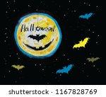 Black Spider Bat Halloween...