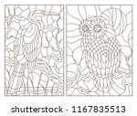 a set of contour illustrations... | Shutterstock .eps vector #1167835513