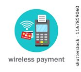 nfc wireless bank payment by... | Shutterstock .eps vector #1167859060